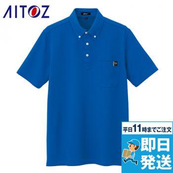 AZ-10611 アイトス 半袖ボタンダウンポロシャツ(男女兼用)