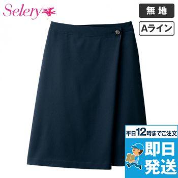 S-12021 12024 12027 SELERY(セロリー) Aラインスカート