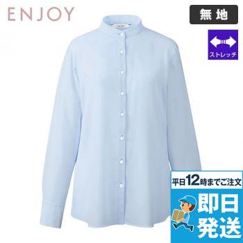 EWB799 enjoy スタンドカラーブラウス(長袖)
