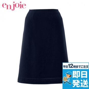 en joie(アンジョア) 56615 Aラインスカート