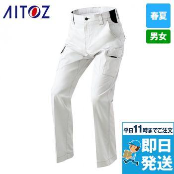 アイトス AZ6851 カーゴパンツ(ノータック)(男女兼用)