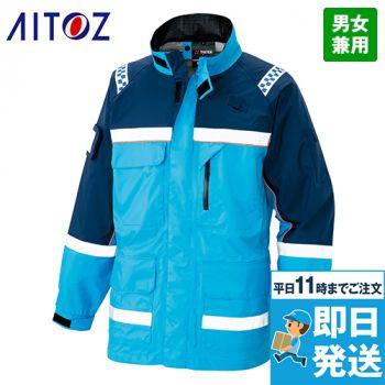 アイトス AZ56306 感染防止ジャケット