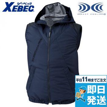 ジーベック XE98024 [春夏用]空調服 遮熱 ベスト(フード付き)