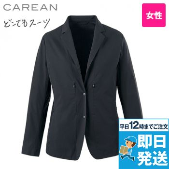 CAJ185 キャリーン どこでもスーツ レディースジャケット