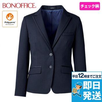 BONMAX AJ0279 [通年]ポリ