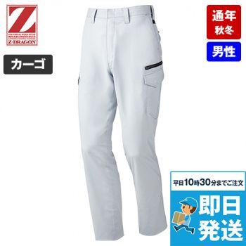 自重堂 72202[秋冬用]Z-DRAGON 製品制電ストレッチノータックカーゴパンツ(男性用)