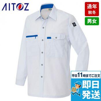 アイトス AZ5365 エコワーカークール シャツ/長袖(薄地)