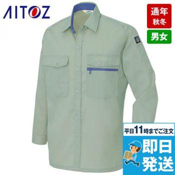 アイトス AZ5375 エコ T/C ニューベーシック シャツ/長袖(薄地)