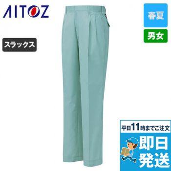 アイトス AZ282 エコ T/C ニューワーク ワークパンツ(2タック) 制電 春夏