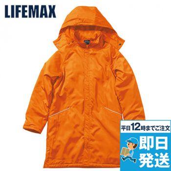 [在庫限り]MJ0055 LIFEMAX