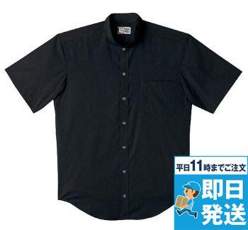 半袖シャツ(マオカラー)