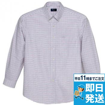 長袖オックスチェックシャツ(男女兼用)
