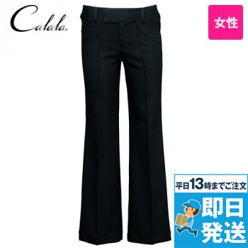 CL-0083 キャララ(Calala)