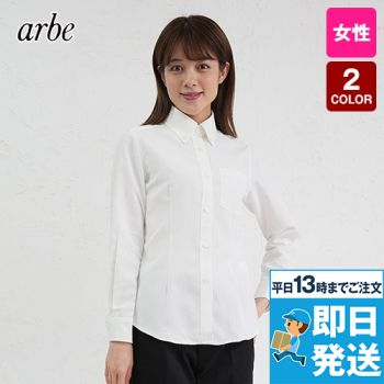 BC-6920 チトセ(アルベ) ブランチ ボタンダウンシャツ/長袖(女性用)