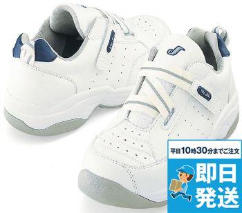 [自重堂]安全靴(女性用)