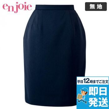 en joie(アンジョア) 51070 [通年]エコ素材でプチプラ人気のスカート 無地