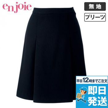 en joie(アンジョア) 51372 伸縮性があり心地よいフィット感のプリーツスカート 無地