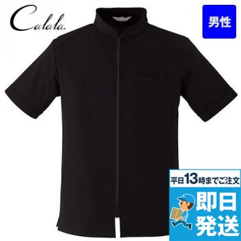 CL-0106 キャララ(Calala)