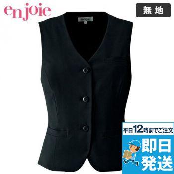 en joie(アンジョア) 11550