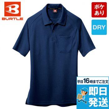 バートル 105 ドライ半袖ポロシャツ(男女兼用)