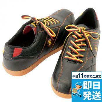 安全靴 セーフティーシューズ(タイトモデ