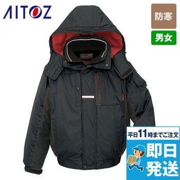 アイトス AZ6061 寒冷地対応 光電子 防風防寒着ブルゾン