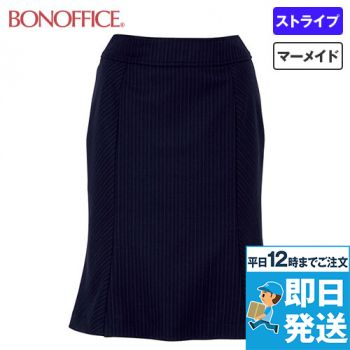 BONMAX AS2243 [通年]アウトラストI マーメイドスカート ストライプ[温度調整機能付]