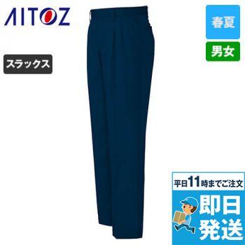 アイトス AZ5662 ピュアストリーム ワークパンツ(2タック) 制電 TC 春夏