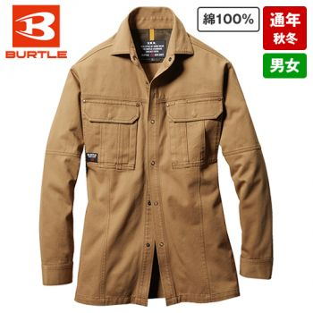 8035 バートル チノクロス長袖シャツ(綿100%)