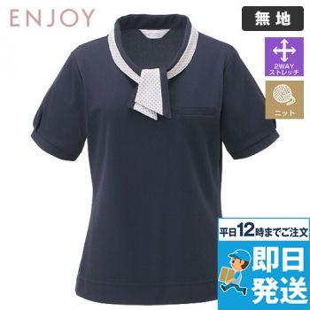 ESP404 enjoy 愛らしさを品よく生み出す繊細なフレンチドットのオフィスポロシャツ 無地
