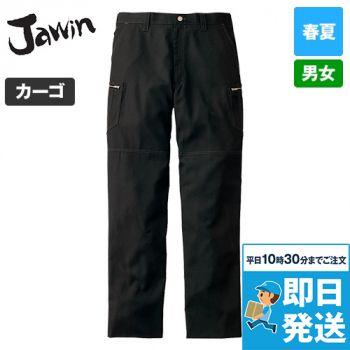 自重堂Jawin 55802 [春夏用]ノータックカーゴパンツ(新庄モデル)
