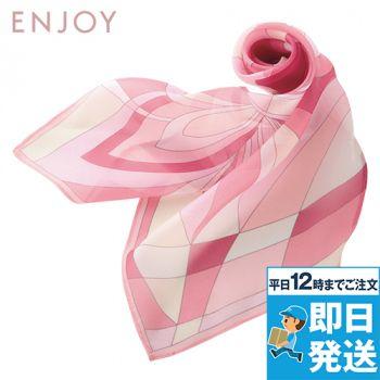 EAZ252 enjoy 甘く優しげな雰囲気が漂うパステルカラーのスカーフ