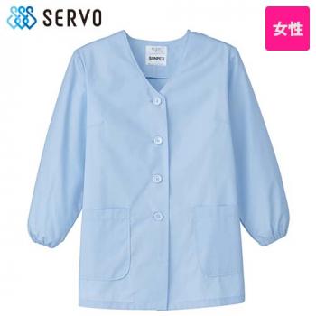 FA-336 338 SUNPEX(サンペックス) 長袖/調理衣(女性用)