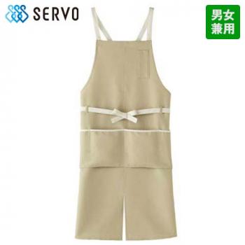 CA-1413 1414 1415 1416 Servo(サーヴォ) 胸当てエプロン