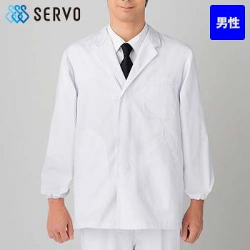 BFA-310 Servo(サーヴォ) 調理衣/長袖(男性用)