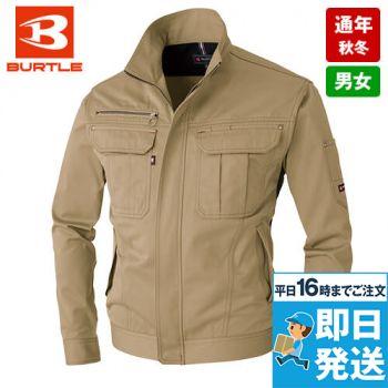 バートル 6091 [秋冬用]制電ソフトツイルジャケット(男女兼用)