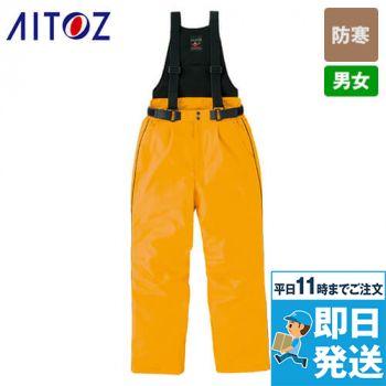 アイトス AZ6064 極寒対応 光電子 防風防寒着サロペット