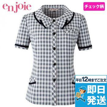 en joie(アンジョア) 26350 [春夏用]リボンモチーフの襟が大人かわいいチェック柄のオーバーブラウス