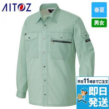 アイトス AZ3235 スタンダード 帯電防止ライトツイルシャツ/長袖