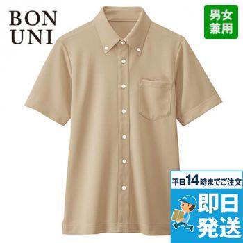 23305 BONUNI(ボストン商会) ボタンダウンニットシャツ/半袖(男女兼用)