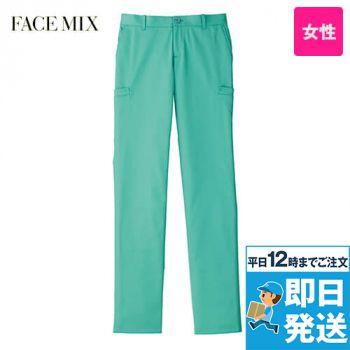 FP6305L FACEMIX ストレッチカラーチノパン/股下フリー(女性用)