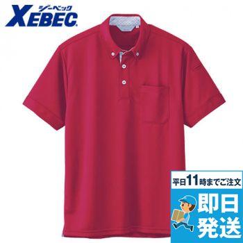ジーベック 6180 ドライボタンダウンポロシャツ(ポケ付き)(男女兼用)