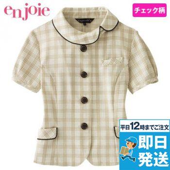 en joie(アンジョア) 26380 [春夏用]ほっこりベージュ×丸襟がかわいい癒し系のチェック柄オーバーブラウス
