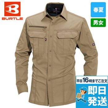 6103 バートル T/Cライトチノ長袖シャツ