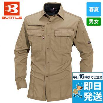 バートル 6103 [春夏用]制電T/Cライトチノ長袖シャツ(男女兼用)