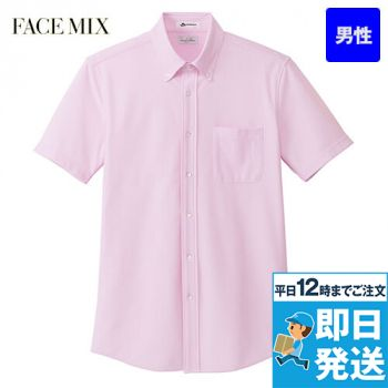 FB5029M FACEMIX 吸汗速乾