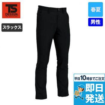 TS DESIGN 84602 [春夏用]ストレッチ エアーパンツ(無重力パンツ)(男性用)