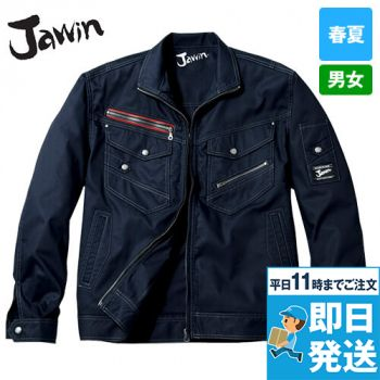 56000 Jawin 長袖ジャンパー(新庄モデル)
