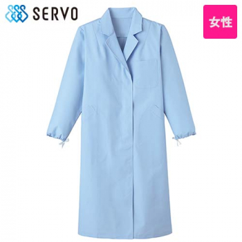 KF-121 Servo(サーヴォ) 検査衣/長袖 女性用