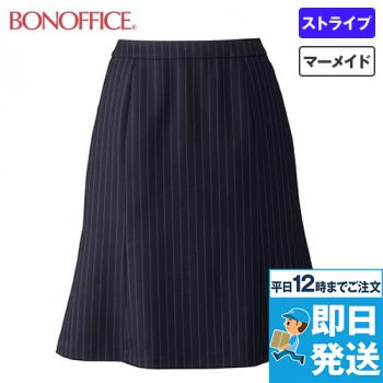 BONMAX AS2282 [通年]プログレス マーメイドスカート ストライプ[温度調整機能素材]